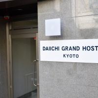 Daiichi Grand Hostel Kyoto