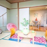 2Bedroom Apartment in Shimoochiai #1