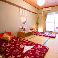 2Bedroom Apartment in Shimoochiai #2
