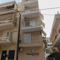 Evangelia's Apartments