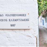 Villa Thymianos