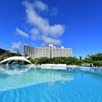 沖繩萬麗度假酒店