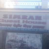Simran Guest House