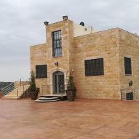 Souf Mountain Villa