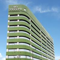 Osaka Moriguchi Plaza Hotel