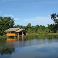 Isaan Perazim Park