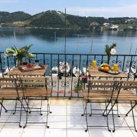 Porto Guest House Skiathos