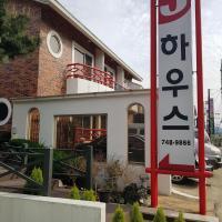 Jeju J House