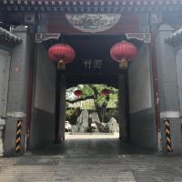 Bamboo Garden Hotel