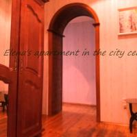 Elena's apartment in the city center