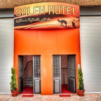 Saleh Hotel