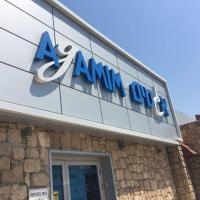Agamim Hotel Ashkelon