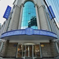 Hanting Premium Hotel Shanghai Hongqiao West Zhongshan Road
