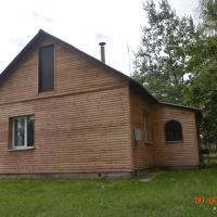 Дом у Днепра
