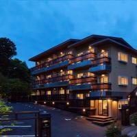 Hotel Hakone Terrace Annex