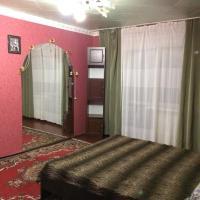 Квартира командировочным