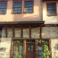 Οικία Αλεξάνδρου Παραδοσιακός Ξενώνας