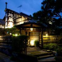 Japanese inn Jizoan