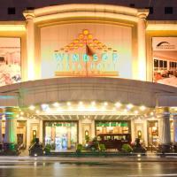 Windsor Plaza Hotel