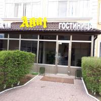 Astana Agat Hotel
