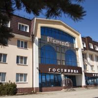 Гостинично-Ресторанный комплекс Шишкин