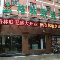 GreenTree alliance Shanghai Minhang Jiaotong University Hotel
