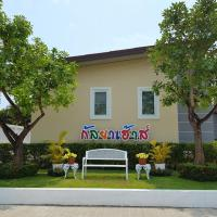 Kanlaya House Resort