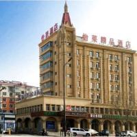 Elan Hotel Mudanjiang Railway Station