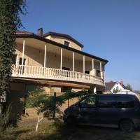 Гостевой дом Аркадия