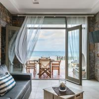 Nireas Sea View Apartment