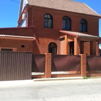 Guest House Evgeniya