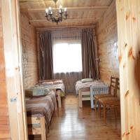 4L Guest House