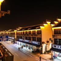 Warm Art Inn Wuzhen