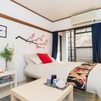 Shibuya Apartment KM1