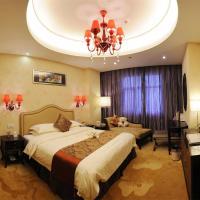 Zhongheng International Hotel