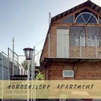 Horoshiloff Apartment