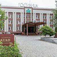 Отель Платан