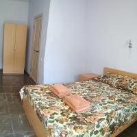 Guesthouse Raduzhnaya