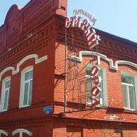 Stariy Gorod