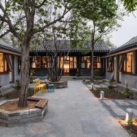 Courtyard Guesthouse, Beijing