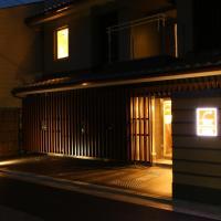 Urbain Kyoto Kawaramachidori
