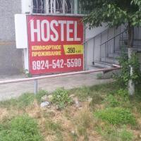 HOSTEL Taiga