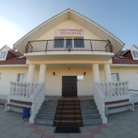 Гостиница Поляна