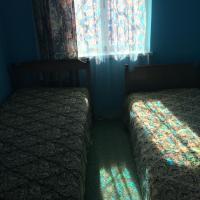 Guesthouse u Adama