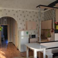 Daria Guest House