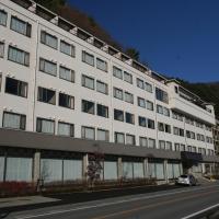 Tominoko Hotel