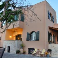 Villa Avly
