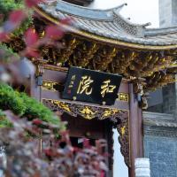 Jianshui Heyuan Hotel