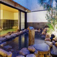 Dormy Inn Kurashiki Natural Hot Spring