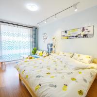 Ye Bo Qin Huai Apartment